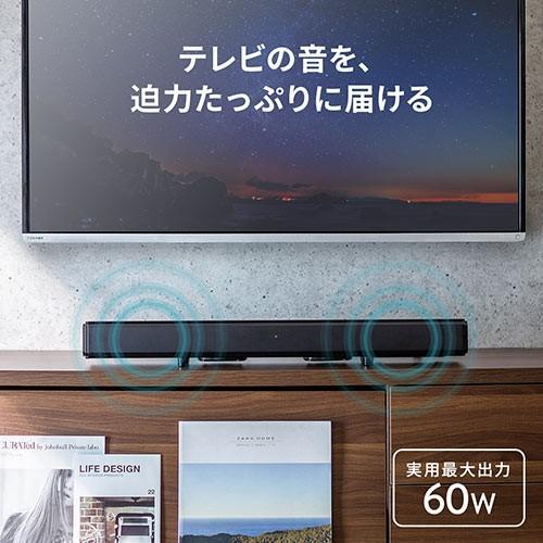 サウンドバースピーカー テレビ Bluetooth サブウーハー搭載 2.1chサウンドバー 60W|paso-parts|02