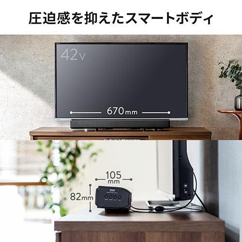 サウンドバースピーカー テレビ Bluetooth サブウーハー搭載 2.1chサウンドバー 60W|paso-parts|04
