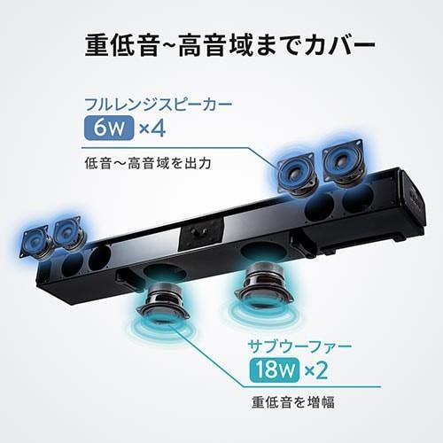 サウンドバースピーカー テレビ Bluetooth サブウーハー搭載 2.1chサウンドバー 60W|paso-parts|05