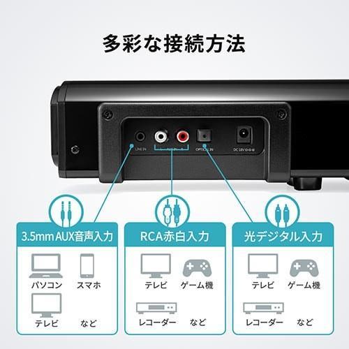 サウンドバースピーカー テレビ Bluetooth サブウーハー搭載 2.1chサウンドバー 60W|paso-parts|07