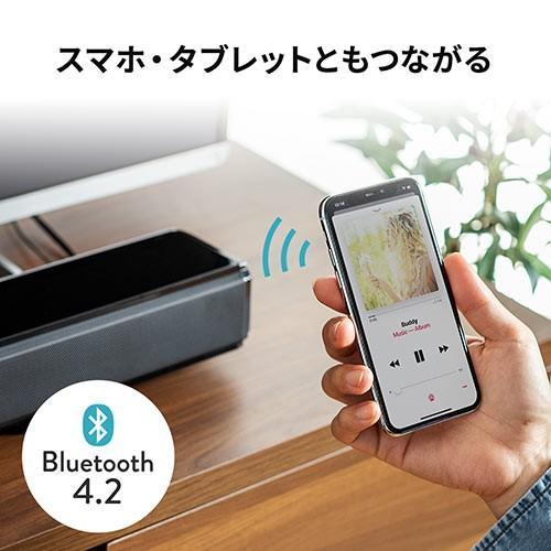 サウンドバースピーカー テレビ Bluetooth サブウーハー搭載 2.1chサウンドバー 60W|paso-parts|08