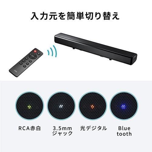 サウンドバースピーカー テレビ Bluetooth サブウーハー搭載 2.1chサウンドバー 60W|paso-parts|09