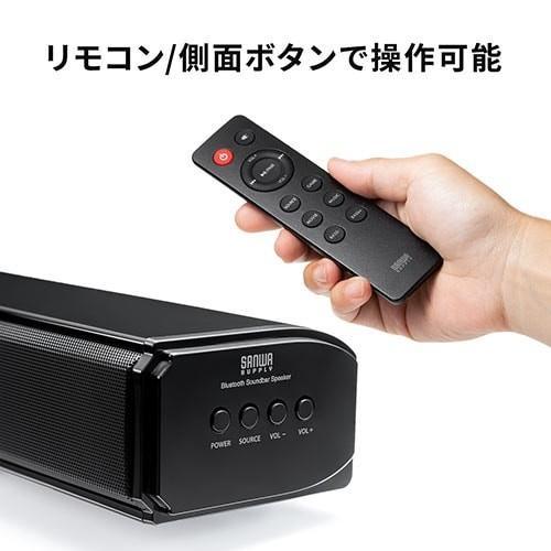 サウンドバースピーカー テレビ Bluetooth サブウーハー搭載 2.1chサウンドバー 60W|paso-parts|10