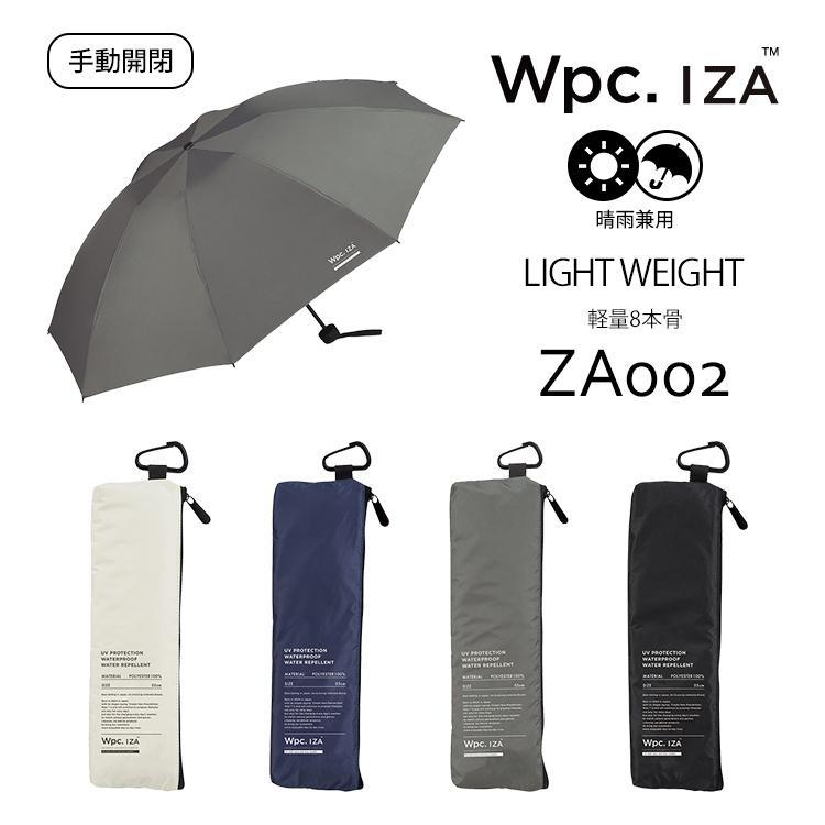 Wpc. IZA Type−LightWeight 軽量8本骨 ZA002 ポイント2倍 送料無料|passageshop
