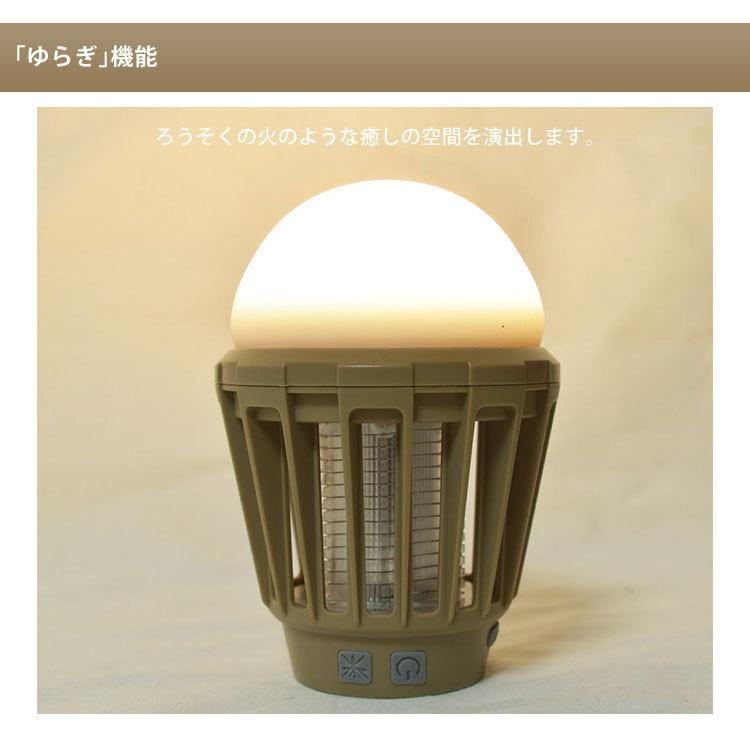50/50 ワークショップ モスキー ゆらぎ ランタン 送料無料 passageshop 04