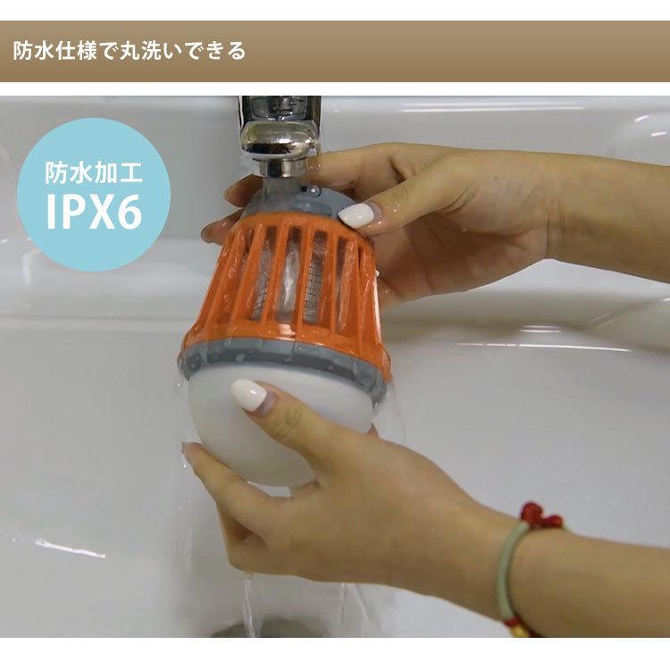 50/50 ワークショップ モスキー ゆらぎ ランタン 送料無料 passageshop 07