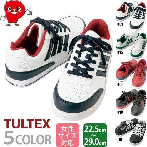 安全靴 ローカット タルテックス 安全スニーカー 4ライン セーフティーシューズ 【送料無料!】TULTEX AZ-51627 passion-work