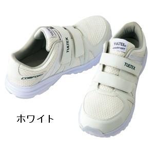 安全靴 タルテックス 軽量 通気性 メンズ レディース ローカット メッシュ マジックテープ 【送料無料!】AZ-51651 【新色追加!】|passion-work|04