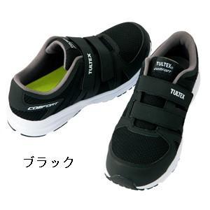 安全靴 タルテックス 軽量 通気性 メンズ レディース ローカット メッシュ マジックテープ 【送料無料!】AZ-51651 【新色追加!】|passion-work|06