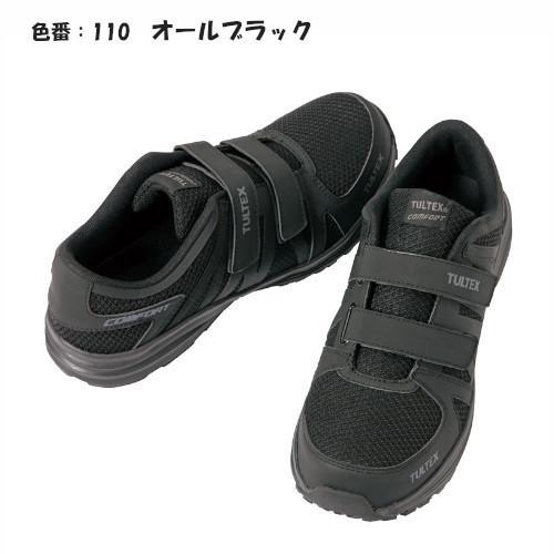 安全靴 タルテックス 軽量 通気性 メンズ レディース ローカット メッシュ マジックテープ 【送料無料!】AZ-51651 【新色追加!】|passion-work|10