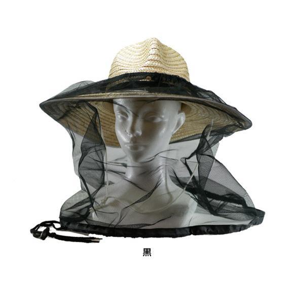 虫よけネット 帽子に被せるだけで簡単着用できます 【送料無料!メール便対応となります】BT-100 passion-work 02