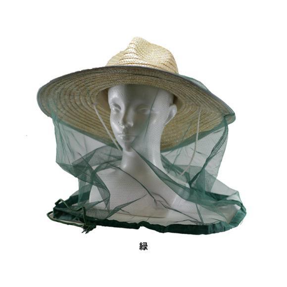 虫よけネット 帽子に被せるだけで簡単着用できます 【送料無料!メール便対応となります】BT-100 passion-work 04