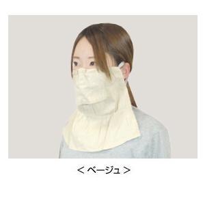 UVフェイスマスク コットン100%で肌に優しい 紫外線から肌を守ります【送料無料!メール便対応となります】BT-300 passion-work 03