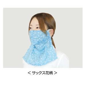 UVフェイスマスク コットン100%で肌に優しい 紫外線から肌を守ります【送料無料!メール便対応となります】BT-300 passion-work 04