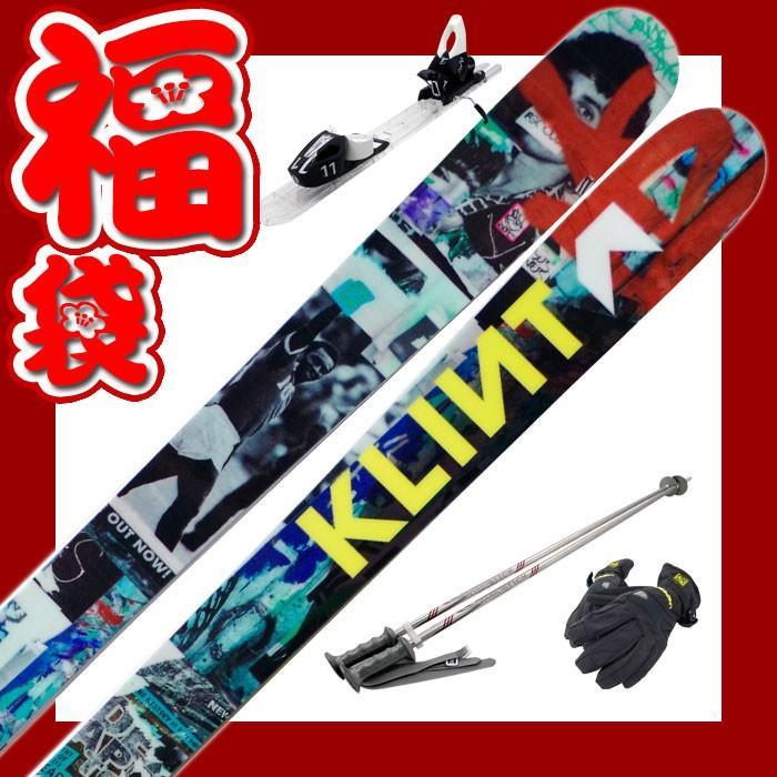 スキー福袋 クリント スキー4点セット Pipestar ビンディング/ストック/グローブ付き ロッカー フリースキー