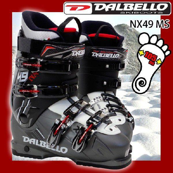 ダルベロ スキーブーツ DALBELLO NX49 MS メンズ 25.5/26.5/27.5/28.5/29.5/30.5