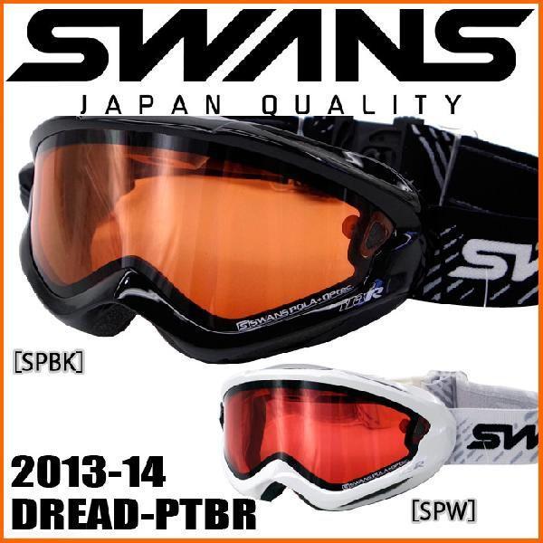スワンズ スノーゴーグル DREAD-PTBR ターボファン 偏光 スキー スノーボード ゴーグル メンズ レディース