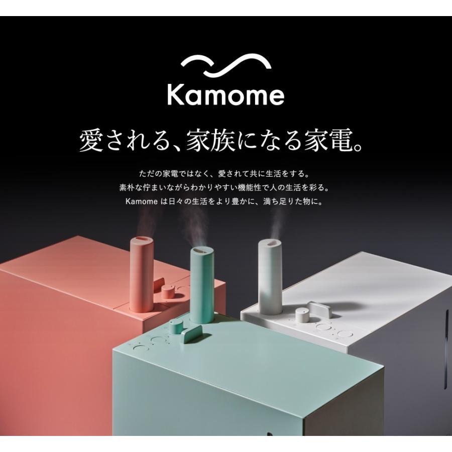 (送料無料)KAMOME 超音波式 加湿器 TWKK-1301 / カモメ ラクラク給水 上部給水型 おしゃれ|patie|02