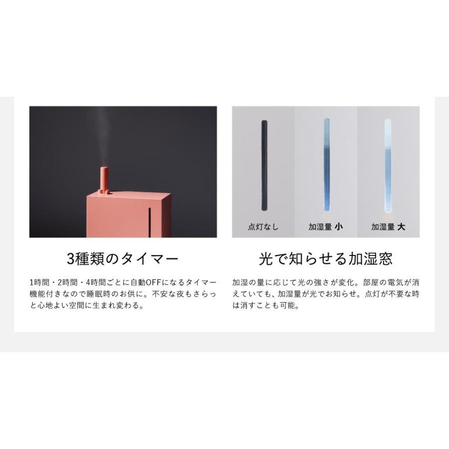 (送料無料)KAMOME 超音波式 加湿器 TWKK-1301 / カモメ ラクラク給水 上部給水型 おしゃれ|patie|12