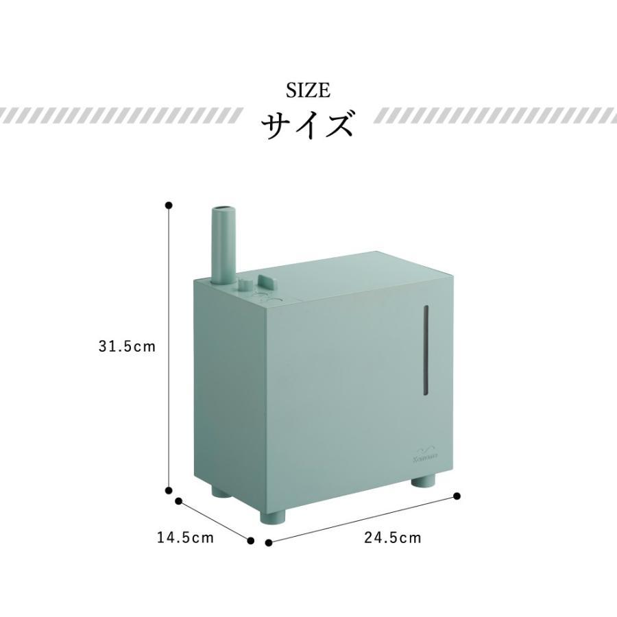 (送料無料)KAMOME 超音波式 加湿器 TWKK-1301 / カモメ ラクラク給水 上部給水型 おしゃれ|patie|14