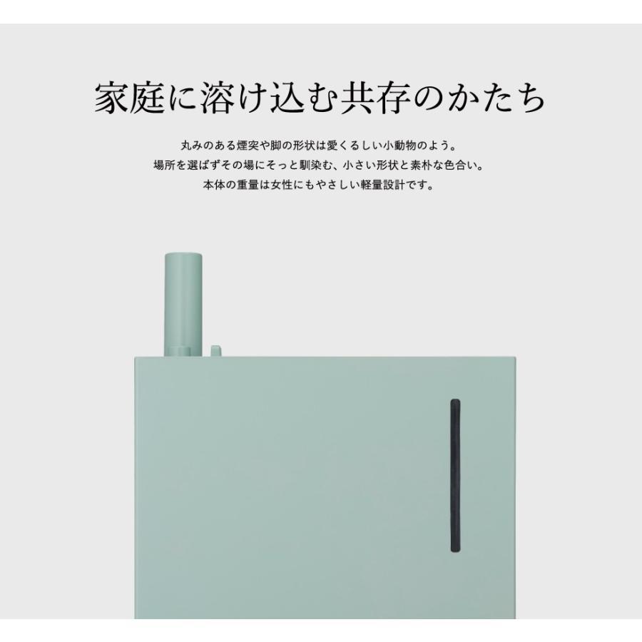 (送料無料)KAMOME 超音波式 加湿器 TWKK-1301 / カモメ ラクラク給水 上部給水型 おしゃれ|patie|03