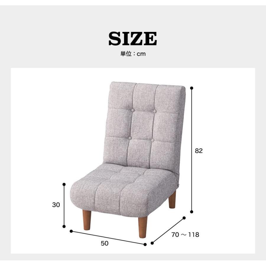 フロアソファ【モコ MOCO】 一人掛け 座椅子 へたりにくい ボリューム座椅子 ポケットコイル リクライニングチェア 足つき座椅子【AZ】|patie|14