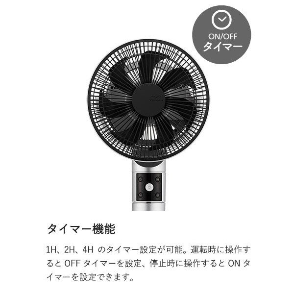 カモメファン/kamomefan Fシリーズ 扇風機 【TLKF-1201D】 おしゃれ デザイン DCモーター patie 04