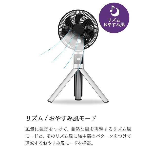 カモメファン/kamomefan Fシリーズ 扇風機 【TLKF-1201D】 おしゃれ デザイン DCモーター patie 05