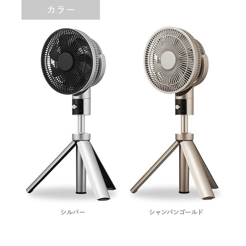 カモメファン/kamomefan Fシリーズ 扇風機 【TLKF-1201D】 おしゃれ デザイン DCモーター patie 08