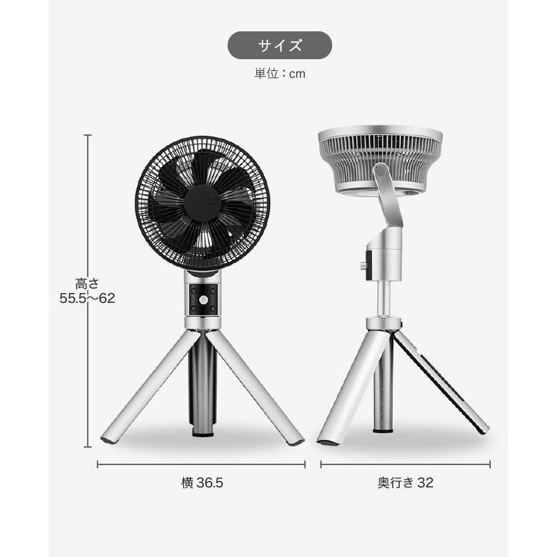 カモメファン/kamomefan Fシリーズ 扇風機 【TLKF-1201D】 おしゃれ デザイン DCモーター patie 09