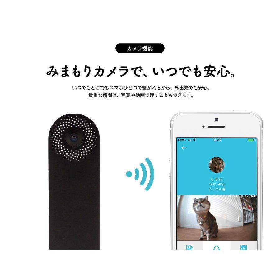 (送料無料)犬猫用 スマホ連動型 自動給餌器 カリカリマシーン SP / 自動餌やり器 うちのこエレクトリック製 ペット 餌 *z-karikari-sp*|patie|03