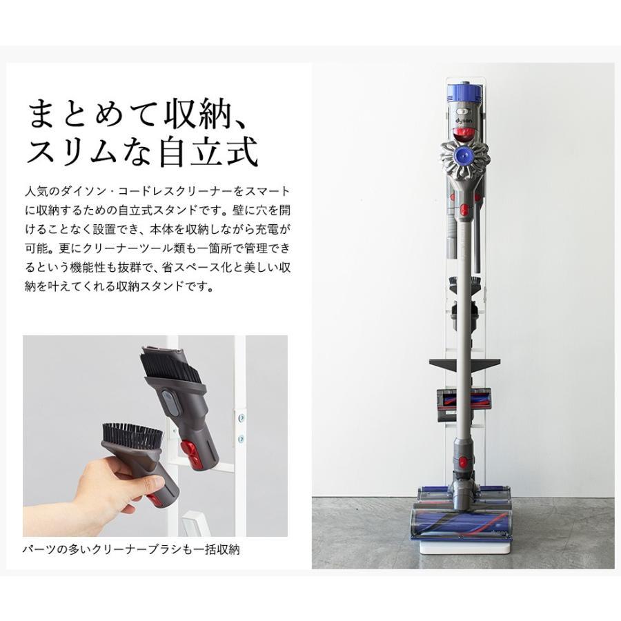 tower コードレスクリーナースタンド / タワー 直送 送料無料 シンプル 掃除機 収納 ラック|patie|03