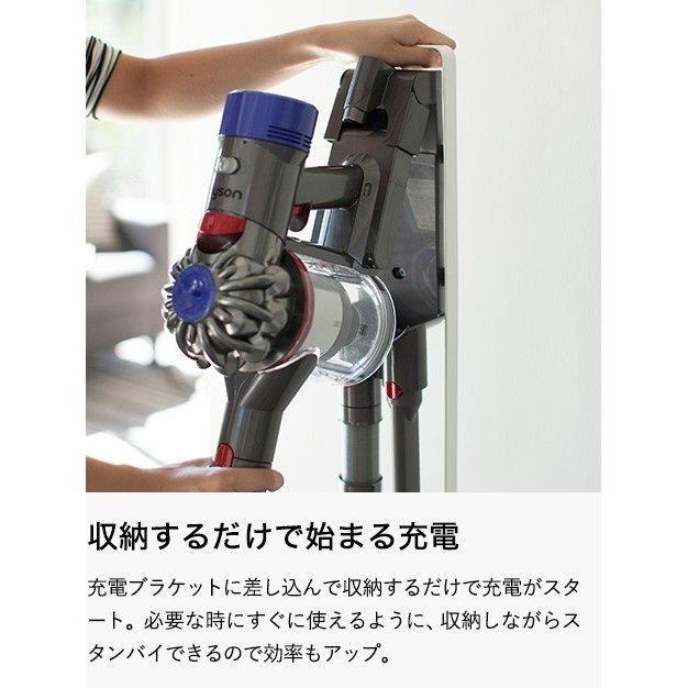 tower コードレスクリーナースタンド / タワー 直送 送料無料 シンプル 掃除機 収納 ラック|patie|06
