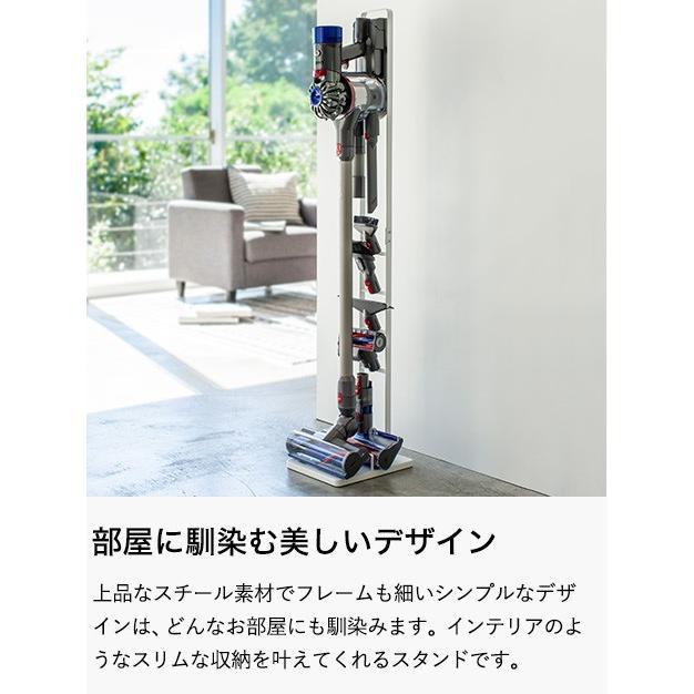 tower コードレスクリーナースタンド / タワー 直送 送料無料 シンプル 掃除機 収納 ラック|patie|08
