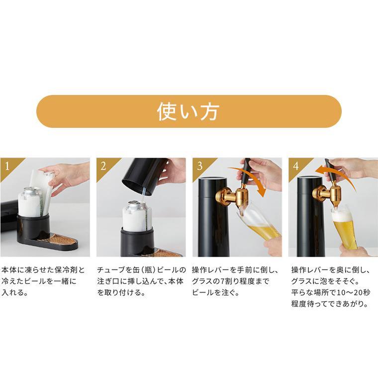 ビールサーバー 送料無料 グリーンハウス スタンドビアサーバー ブラック (GH-BEERO-BK) / スタンド型|patie|08