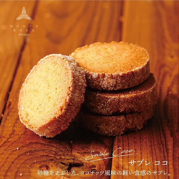 モンテローザ 円筒 ギフト 2個入  贈り物 最適 手作りクッキー オリジナルギフトBOX のし対応あり patisserie-monterosa 08