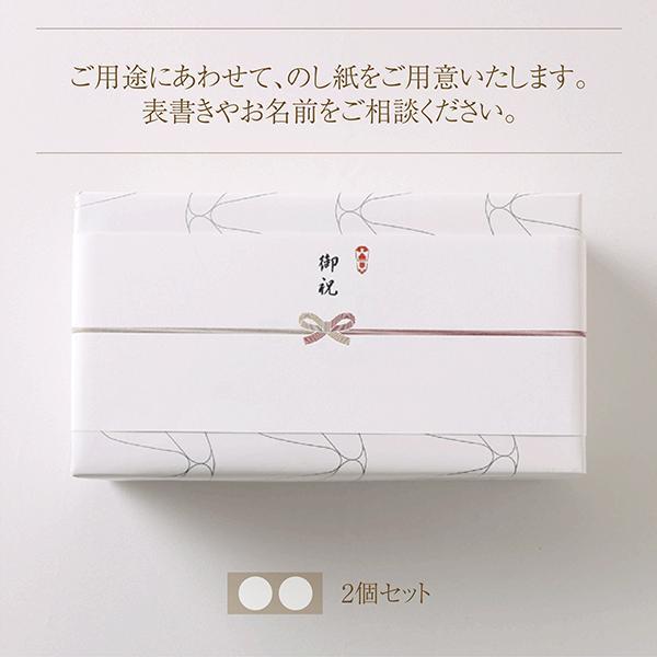 モンテローザ 円筒 ギフト 2個入  贈り物 最適 手作りクッキー オリジナルギフトBOX のし対応あり patisserie-monterosa 12
