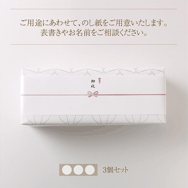 モンテローザ 円筒 ギフト 3個入  贈り物 最適 手作りクッキー オリジナルギフトBOX のし対応あり patisserie-monterosa 12