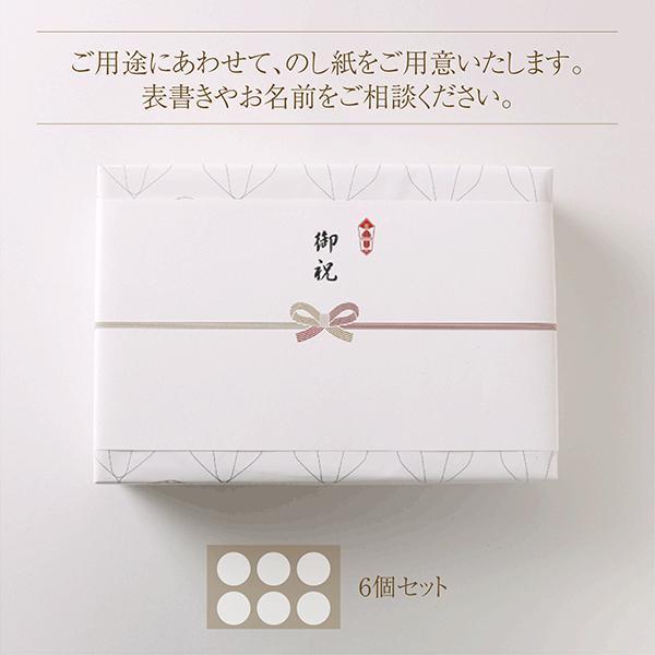 モンテローザ 円筒 ギフト 6個入  贈り物 最適 手作りクッキー オリジナルギフトBOX のし対応あり patisserie-monterosa 12