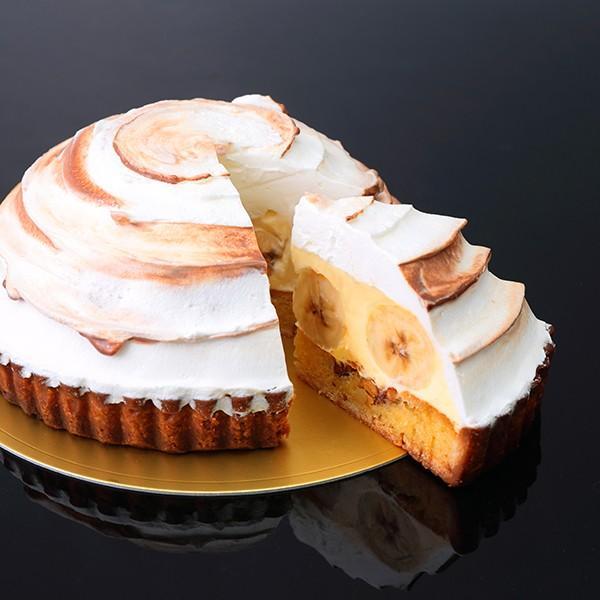 バナナクリーミィタルト【ショップ移動しました】 熟成したゴロゴロのバナナ ふわふわホイップクリーム ボリューム満点 (5号/直径約15cm) patisserie-monterosa