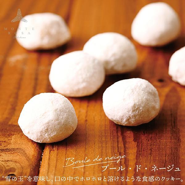 ブール・ド・ネージュ      円筒ギフト 手土産に最適 手作りクッキー 口の中でホロホロと溶ける patisserie-monterosa 02