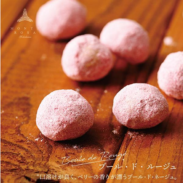 ブール・ド・ルージュ      円筒ギフト 手土産に最適 手作りクッキー ベリーの香り patisserie-monterosa 02
