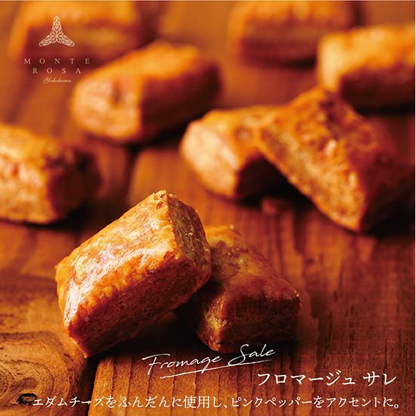 フロマージュ サレ      円筒ギフト 手土産に最適 手作りクッキー  エダムチーズ ピンクペッパー|patisserie-monterosa|02
