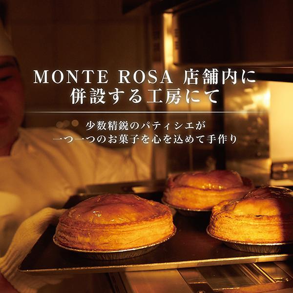 【今期販売終了いたしました】オリジナルアップルパイ(5号/直径約15cm)一つ一つ手作り で焼き上げ後 美味しさを閉じ込めて そのままお届け patisserie-monterosa 04