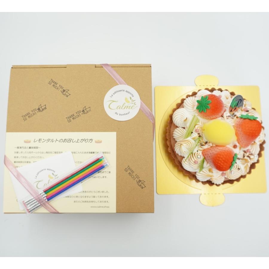 いちごとレモンのゆるふわタルト スイーツ ケーキ プレゼント お取り寄せ 記念日 誕生日 |patisseriecalme|03