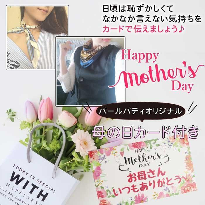 母の日ギフト2021 花 プレゼント スイーツ 送料無料|patty|02
