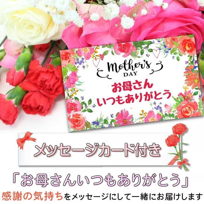 母の日ギフト2021 花 プレゼント スイーツ 送料無料|patty|12