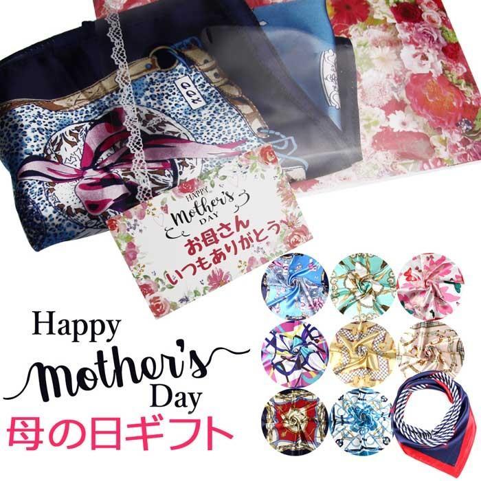 母の日ギフト2021 花 プレゼント スイーツ 送料無料|patty|04