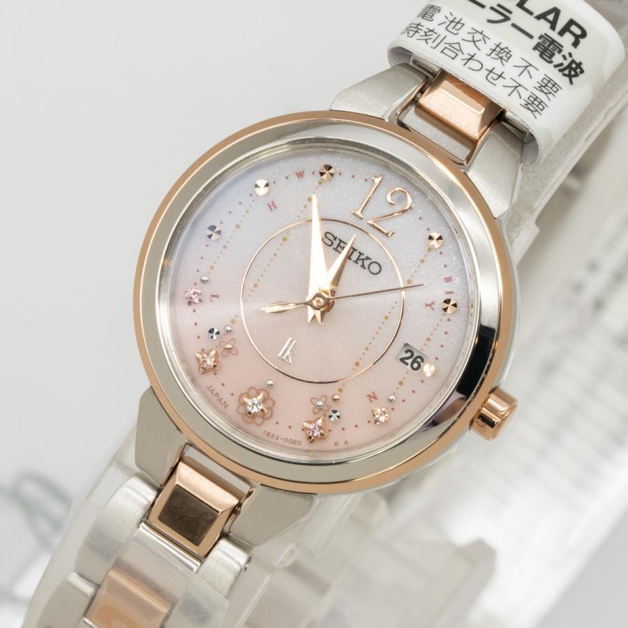 質イコー [セイコー] SEIKO 腕時計 SSVW186 ルキア 2020 クリスマス限定モデル ソーラー電波 レディース 新品 pawnshopiko