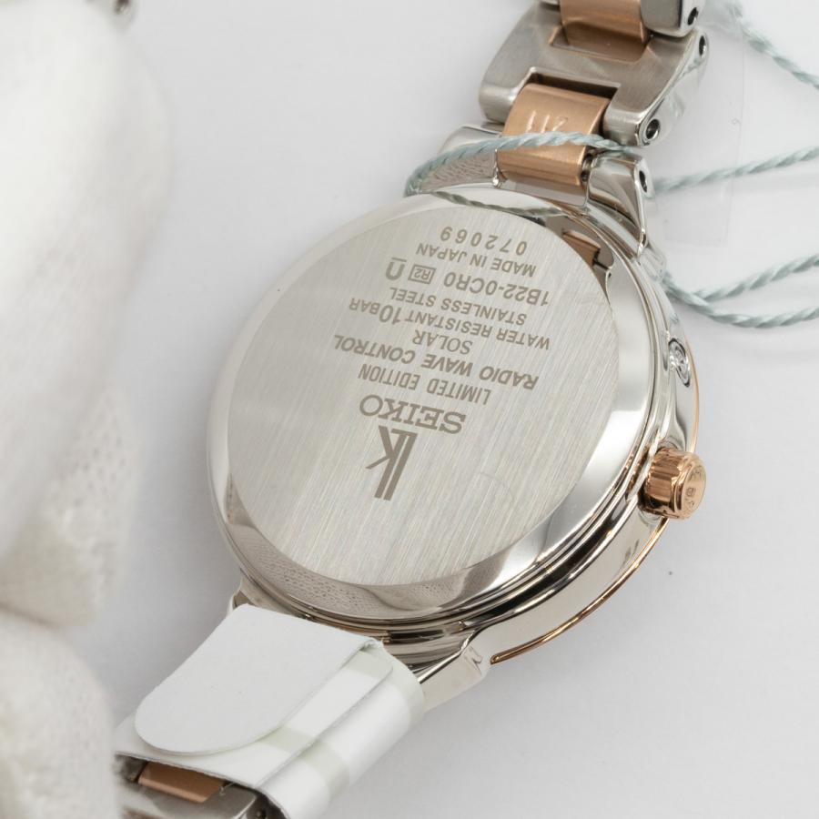質イコー [セイコー] SEIKO 腕時計 SSVW186 ルキア 2020 クリスマス限定モデル ソーラー電波 レディース 新品 pawnshopiko 05